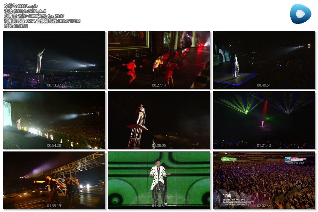 [蓝光原盘] 刘德华:Unforgettable中国巡迴演唱会2011 《BDMV》