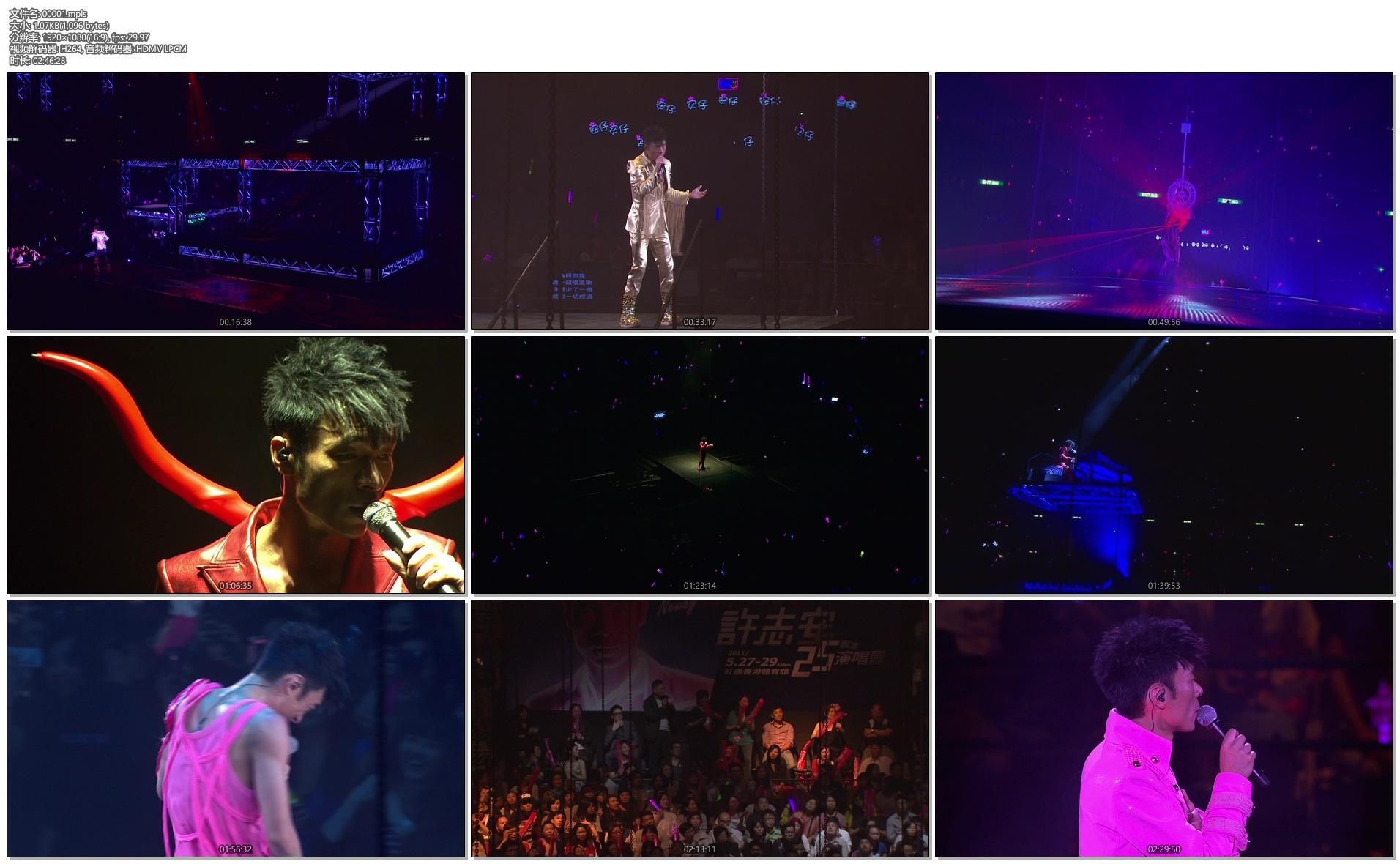 [蓝光原盘] 许志安 On and On 25周年 红磡演唱会2011