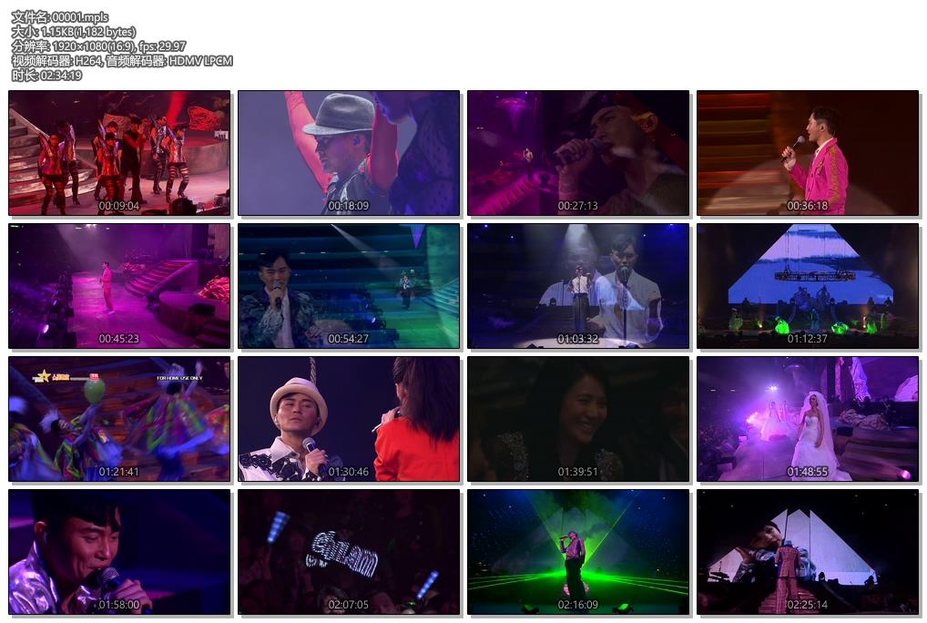 [蓝光原盘] 张智霖 我系外星人2011演唱会 《BDMV 41.6g》
