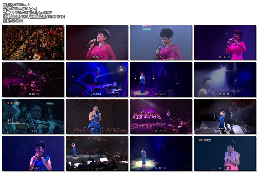 [蓝光原盘] 叶丽仪45年香港情演唱会 《ISO 45.7G》