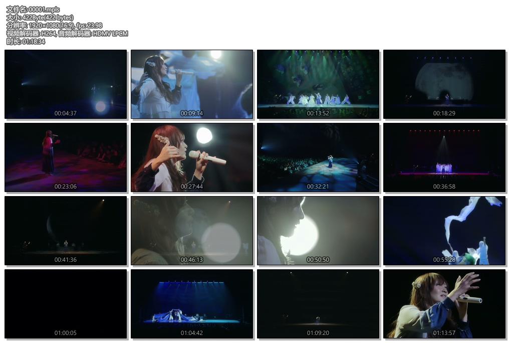 [蓝光原盘] 吉田亚纪子 LAYERS森罗万象 独立10周年纪念演唱会《BDMV 22.7g》