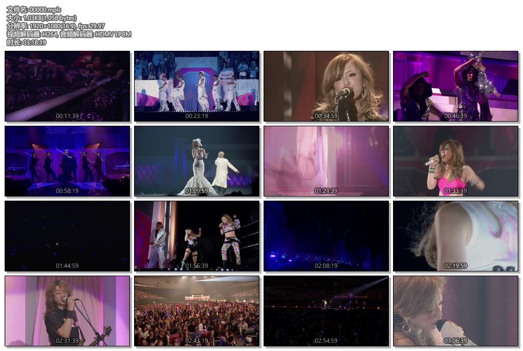 [蓝光原盘] 滨崎步2008-2009跨年演唱会 《ISO 44.8G》