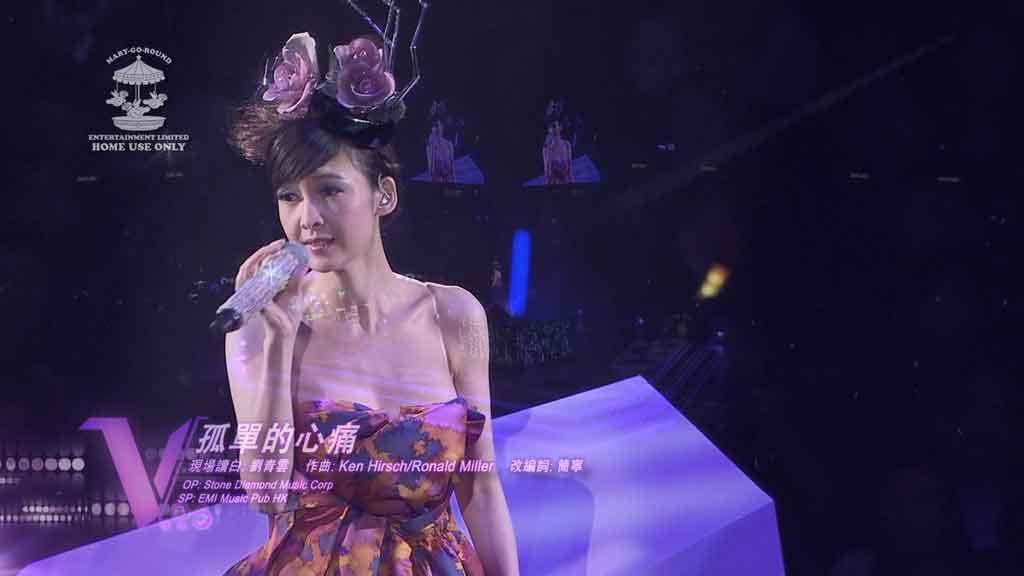 [蓝光原盘] 周慧敏:出道25周年演唱会 2011 《BDMV》