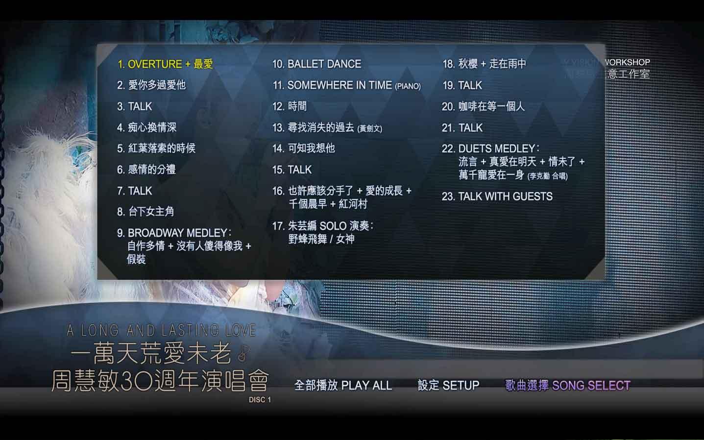 [蓝光原盘] 一万天荒爱未老周慧敏30周年演唱会2018《ISO双碟 69.2G》