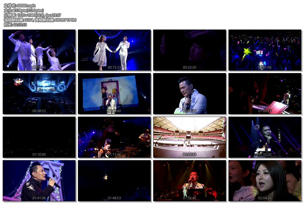 张信哲 还爱光年 2016世界巡回演唱会 台北小巨蛋站《BDMV 40.6G》蓝光原盘插图(2)