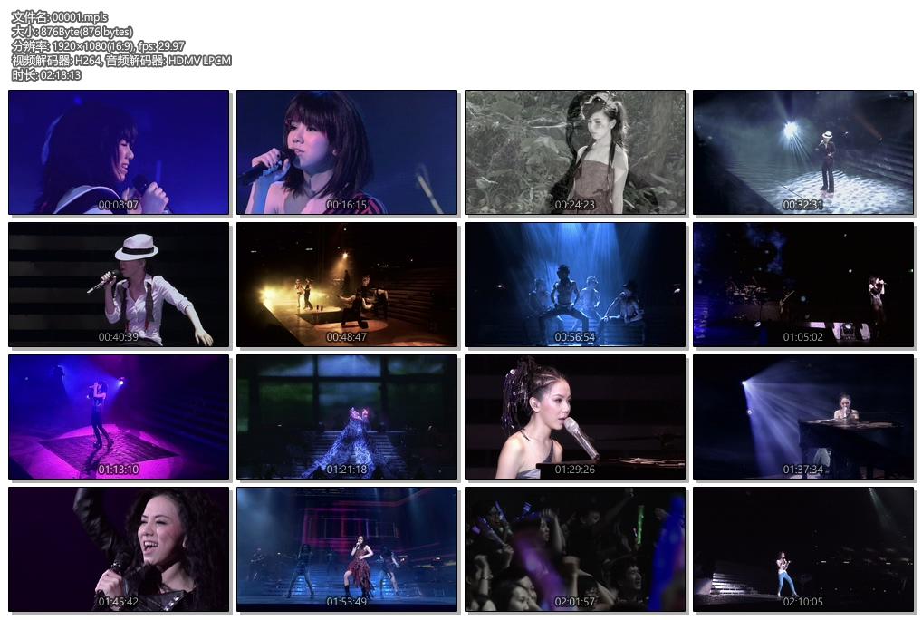 [蓝光原盘] 邓紫棋 2011红馆演唱会 《BDMV》