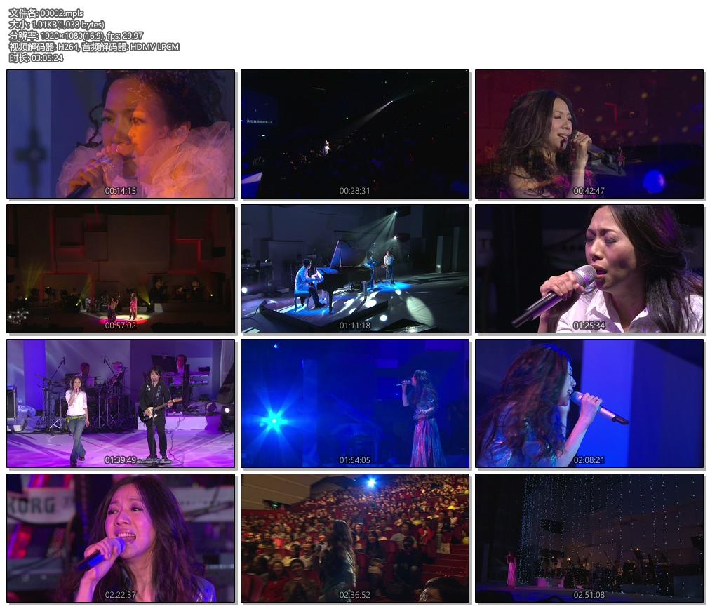 [蓝光原盘] 万芳 你所不知道的那些夜晚 台北演唱会2010《BDMV 41.5g》