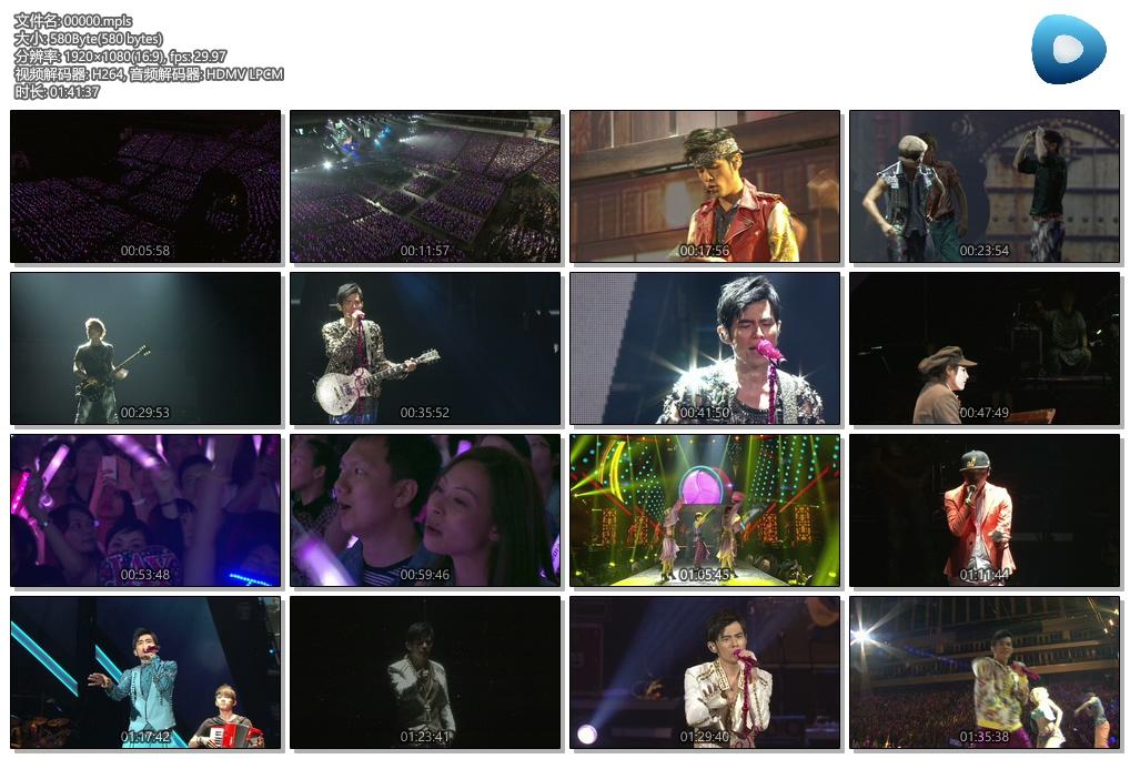 [蓝光原盘] 周杰伦:魔天伦世界巡回演唱会 2013-2015 《ISO格式》