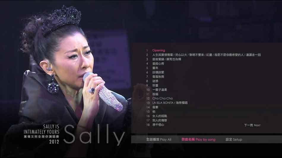 [蓝光原盘] 叶倩文完全是你香港红馆演唱会2012《ISO 43.9G》