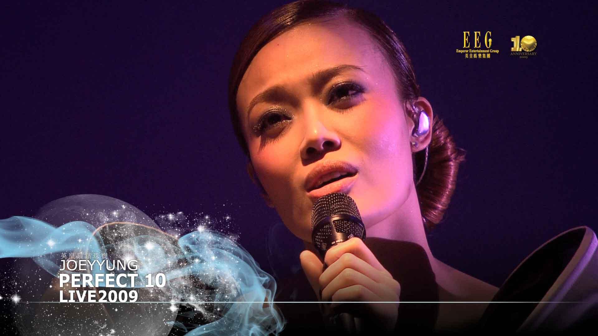 [蓝光原盘] 容祖儿黄金十年演唱会 2009《BDMV 40.3g》