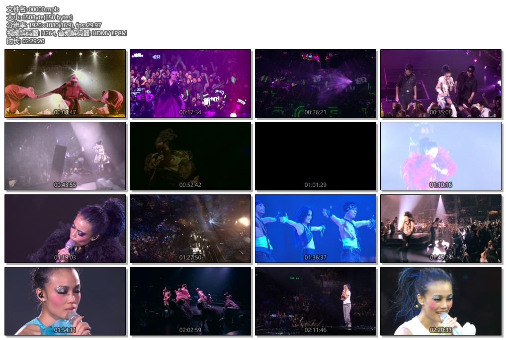 [蓝光原盘] 容祖儿2008香港红馆演唱会《ISO 44G》