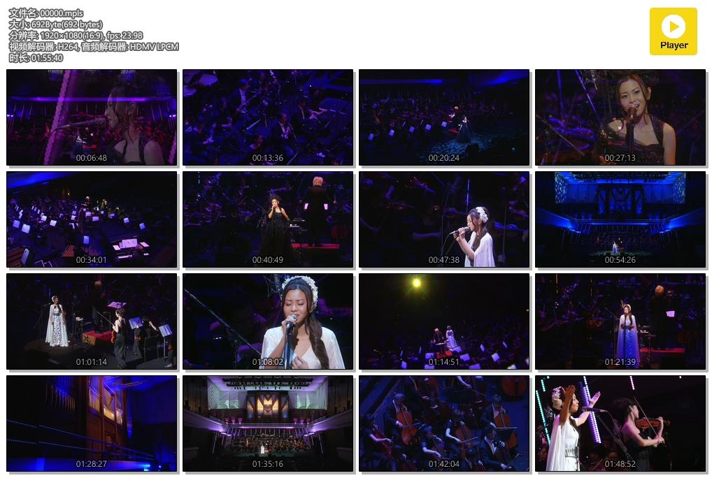 仓木麻衣 Mai Kuraki Symphonic Live -Opus 3 交响乐演唱会《BDMV 38.5G》蓝光原盘插图(1)