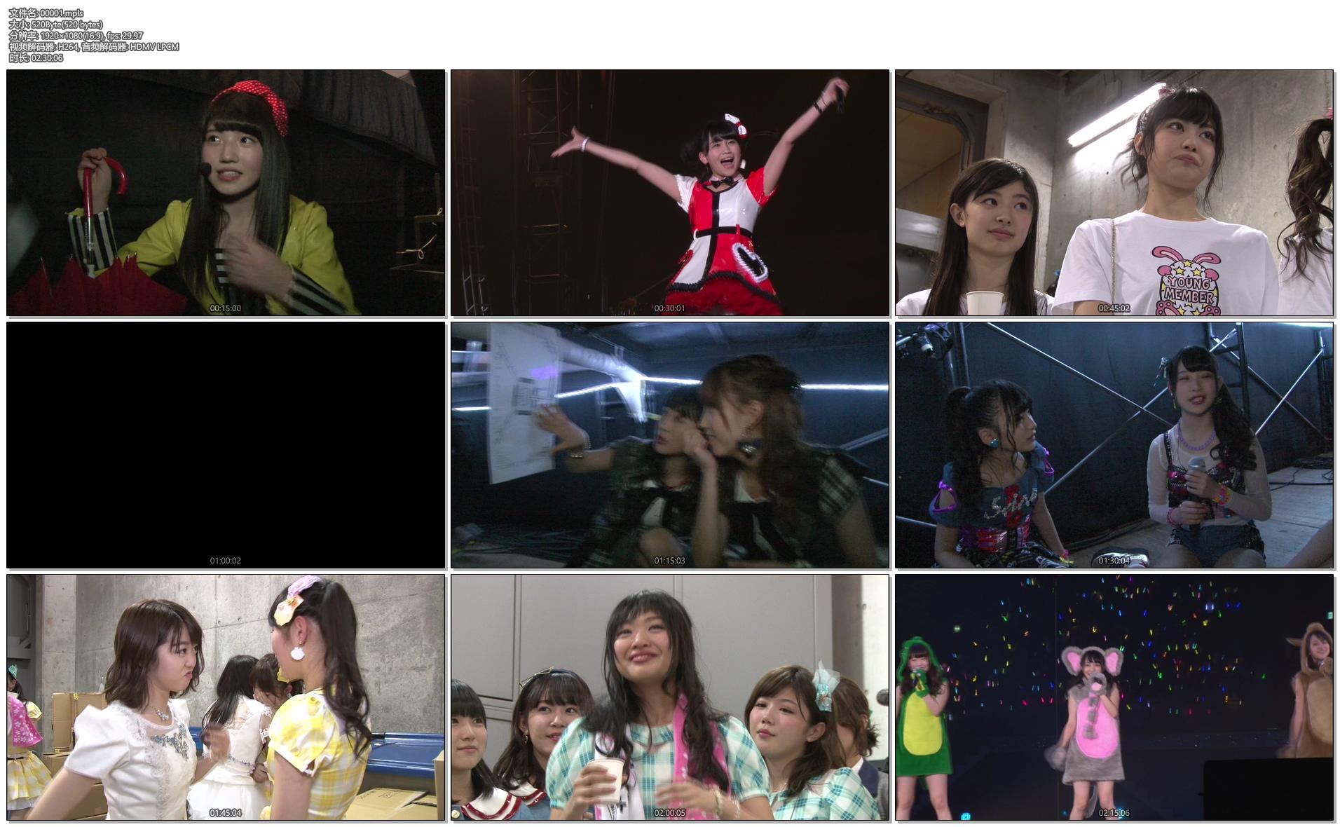 AKB48 2015年春季巡回演唱会AKB48ヤングメンバー全国ツアー/春の単独コンサート《BDMV4碟 120G》蓝光原盘插图(4)