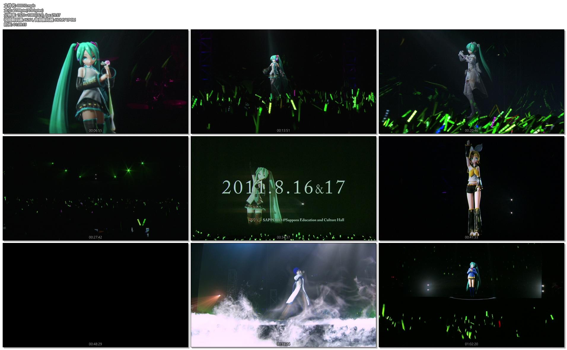初音未来2013关西演唱会 Hatsune Miku Live Party 2013 in Kansai MIKUPA《BDMV3碟 85.9G》蓝光原盘插图(3)