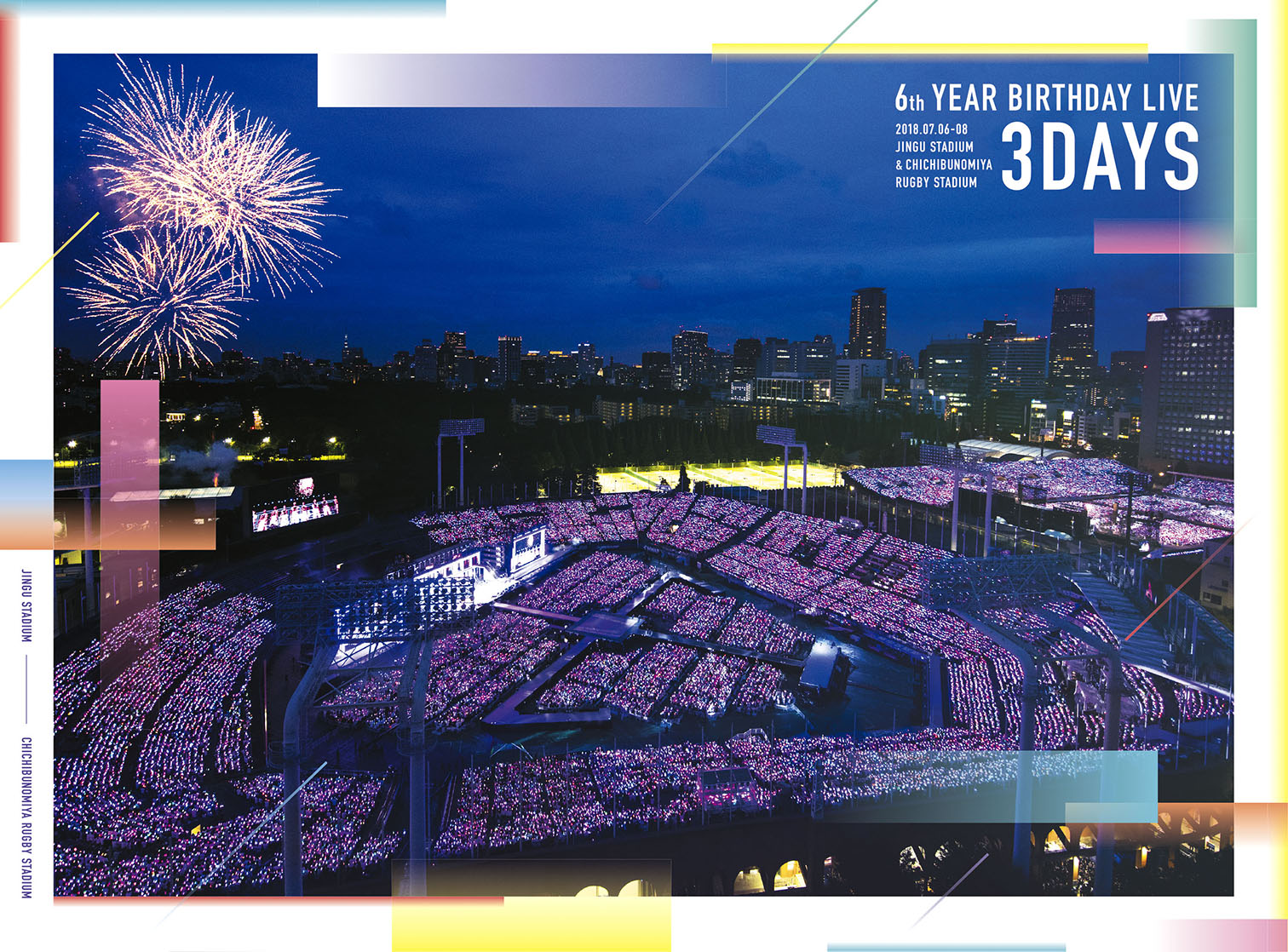 [蓝光原盘] 乃木坂46 6th YEAR BIRTHDAY LIVE 2018.07.06-08《完全生産限定版》《ISO 5碟167G》