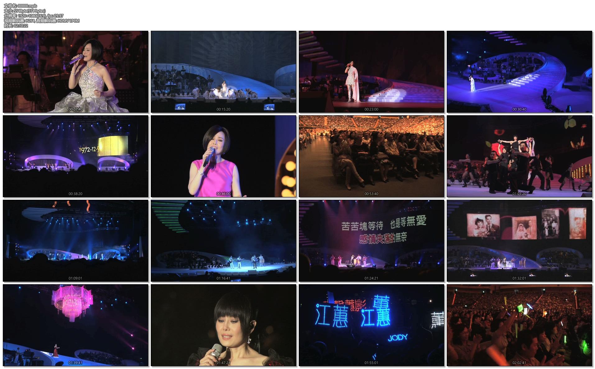 江蕙 初登场 Jody Chiang First Live 2008 台北小巨蛋演唱会《BDMV 22.4G》蓝光原盘插图(2)