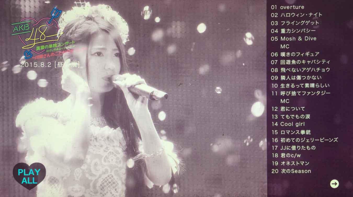 AKB48川荣李奈毕业演唱会 Manatsu no Solo Concert in Saitama Super Arena《BDMV 7碟 226G》蓝光原盘插图(1)