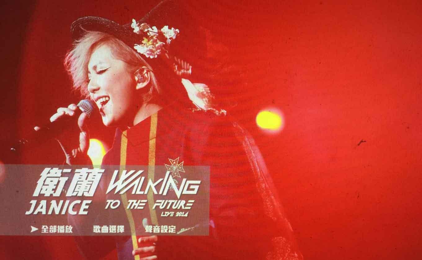 [蓝光原盘] 卫兰2014香港演唱会 《BDMV 44.6G》