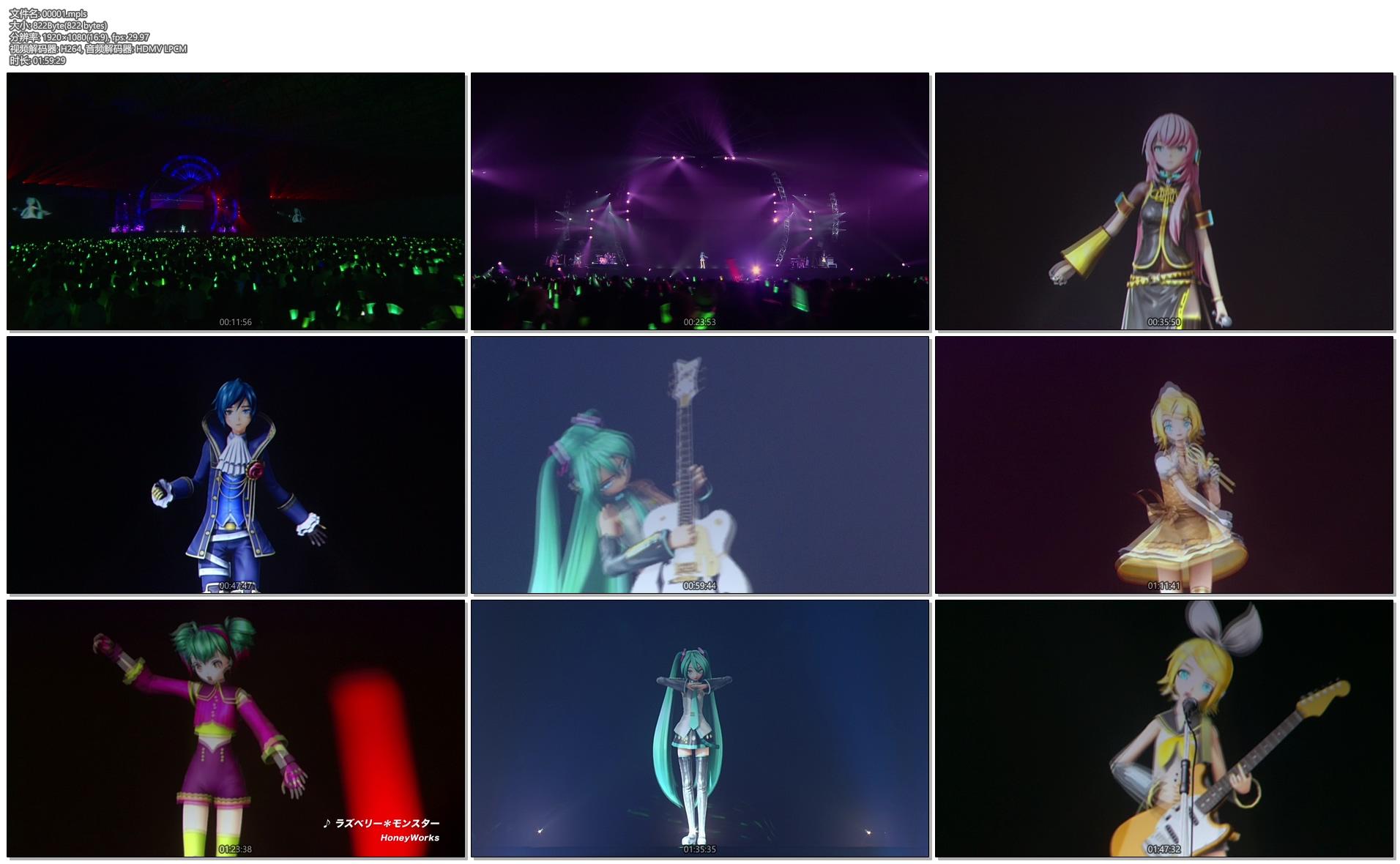 [蓝光原盘] 初音未来 Magical Mirai 2016 魔法未来演唱会《BDMV 双碟 55G》
