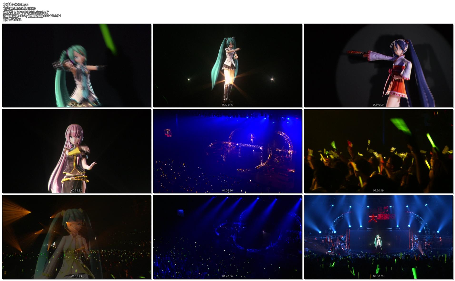 [蓝光原盘] 初音未来2012大感谢祭演唱会(Miku no Hi Daikanshasai ) 2Days Complete Box《BDMV3碟+3CD112.8G》