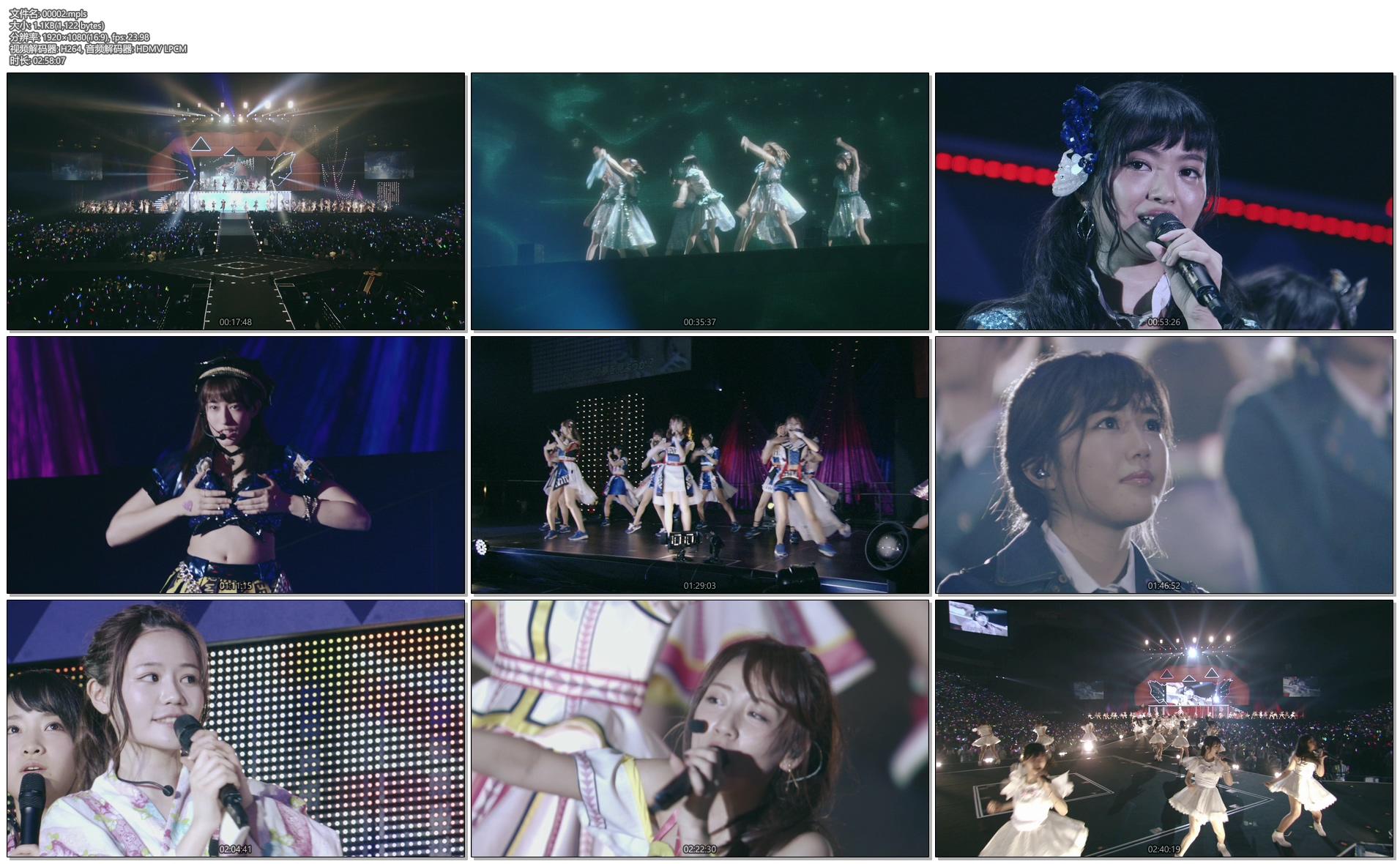 AKB48川荣李奈毕业演唱会 Manatsu no Solo Concert in Saitama Super Arena《BDMV 7碟 226G》蓝光原盘插图(3)