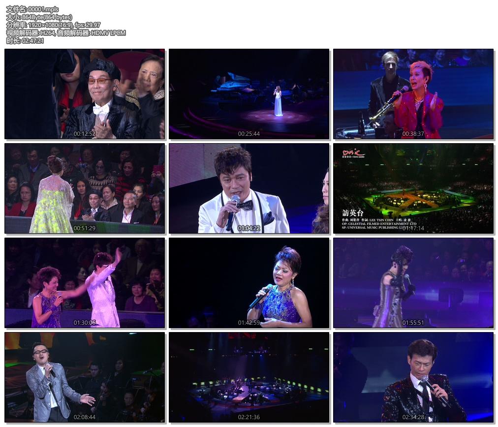 顾嘉辉大师 Joseph Koo Concert 2012 香港红馆经典演唱会《ISO双碟 51.3G》蓝光原盘插图(1)