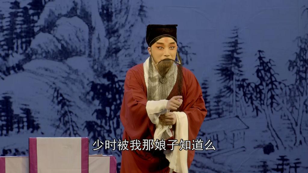 昆曲 浙江昆剧团传承演出 烂柯山 Mount Lankeshan 2017《ISO 34.29G》蓝光原盘插图