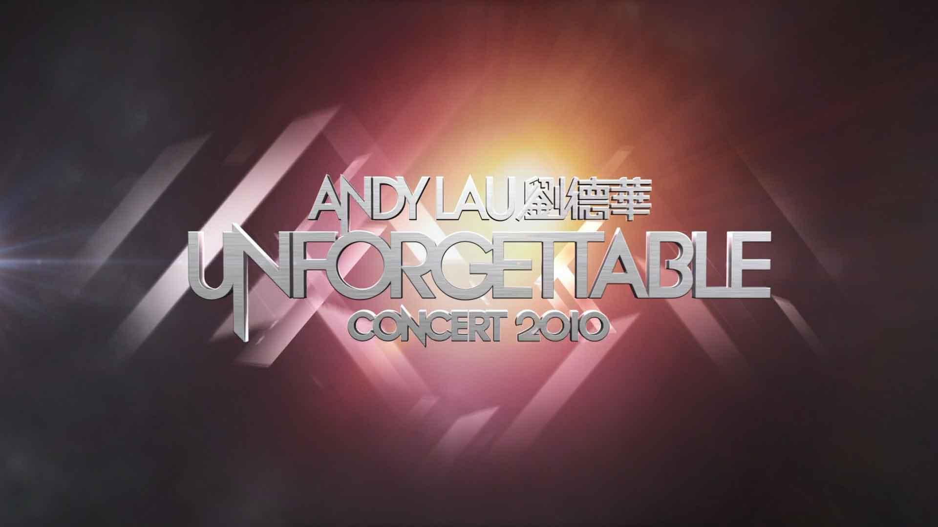 [蓝光原盘] 刘德华 震撼红馆跨年演唱会 Unforgettable Concert 2010《BDMV 43.08G》