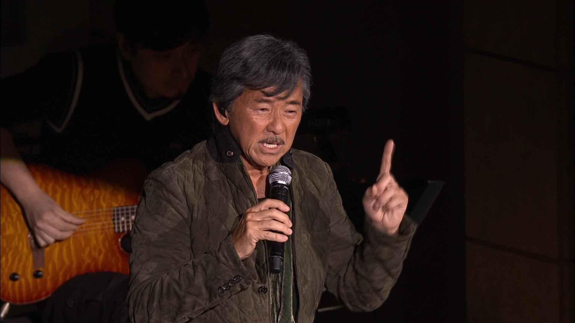 [蓝光原盘] 林子祥佐治地球40年演唱會 2016《ISO 45G》