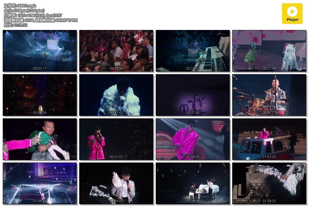WE古巨基世界巡回演唱会 Leo Ku WE Live 2018《ISO双碟 62G》蓝光原盘插图(2)