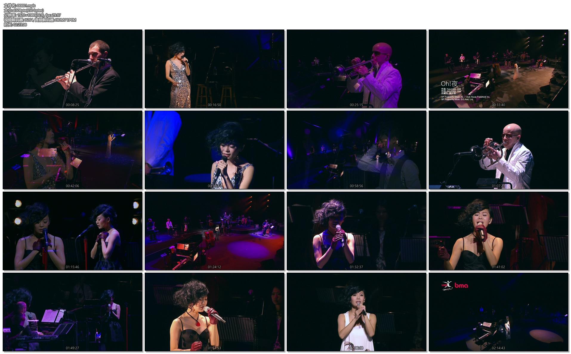 [蓝光原盘] 胡琳Bianca Live演唱会Bianca Wu Bianca Live 2011 HK《ISO 44.49G》插图(1)