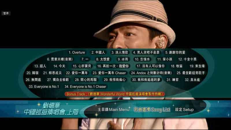 [蓝光原盘] 刘德华中国巡迴演唱会上海站 2008 [繁简体中文] 《45.64GB》