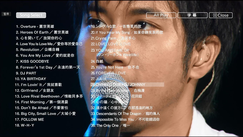 1521.王力宏.盖世英雄.Leehom-Wang.2011台北演唱会.37.6G.1080P蓝光原盘.DengShe.com_.2