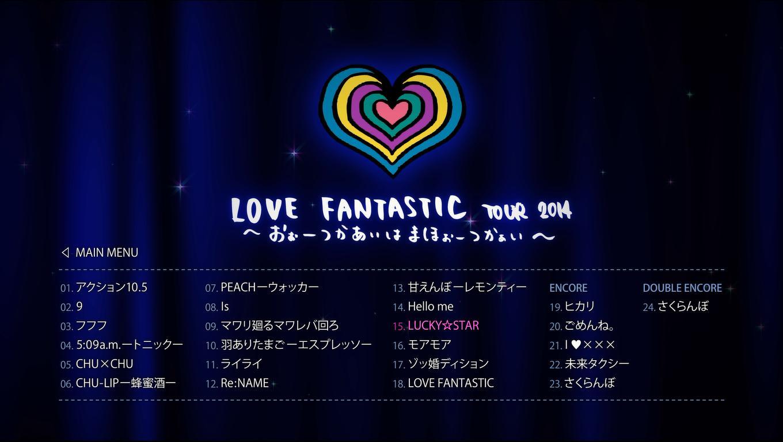 3022.大冢爱.Ai-Otsuka-Love-Fantastic-Tour-Otsuka-Ai-wa-Maho-Tsukai.2014巡回演唱会.32.3G.1080P蓝光原盘.DengShe.com_.2