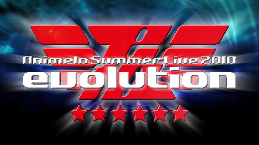 Animelo Summer Live 2010 (1)