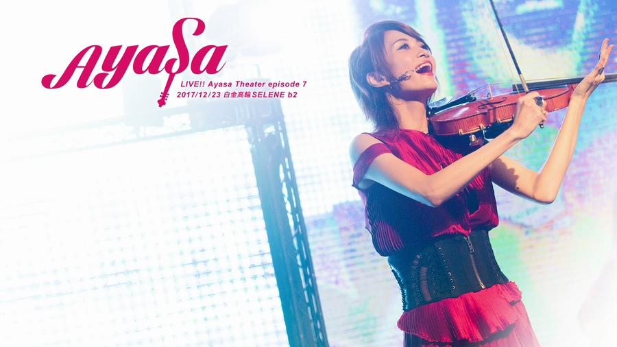 Ayasa (绚沙) - LIVE!! Ayasa Theater episode 7 (3)