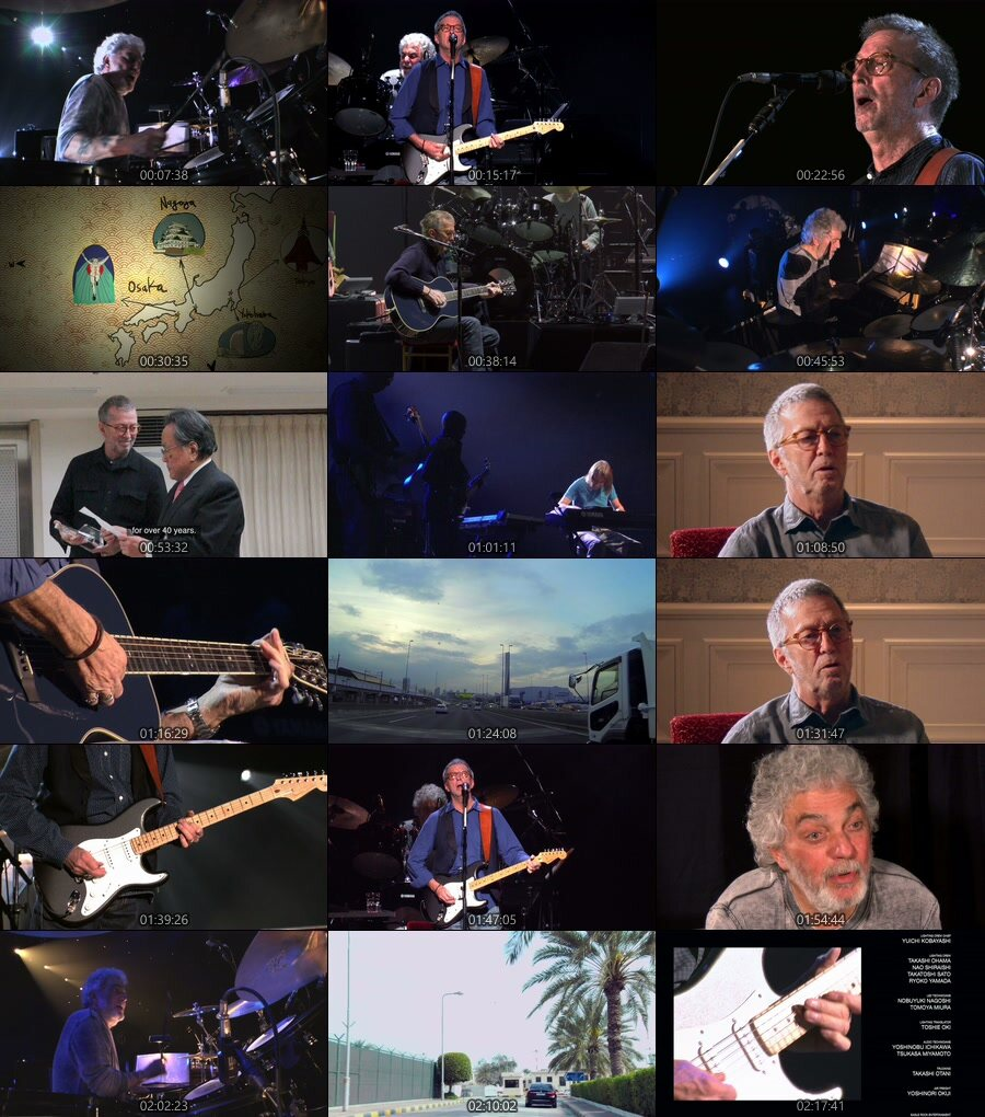 Eric Clapton - Planes, Trains and Eric (4)