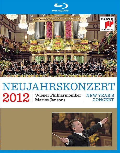 Neujahrskonzert 2012 (1)
