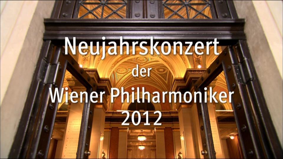 Neujahrskonzert 2012 (2)