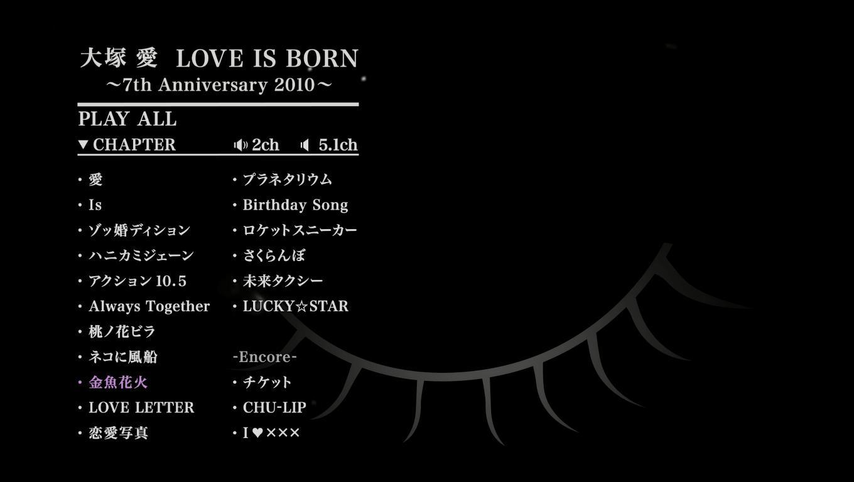2929.大冢爱.Ai-Otsuka-Love-is-Born-7th-Anniversary-2010.7周年纪念演唱会.34.6G.1080P蓝光原盘.DengShe.com_.2