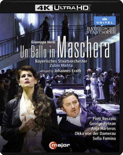 Giuseppe Verdi - Un Ballo in Maschera 2016 1