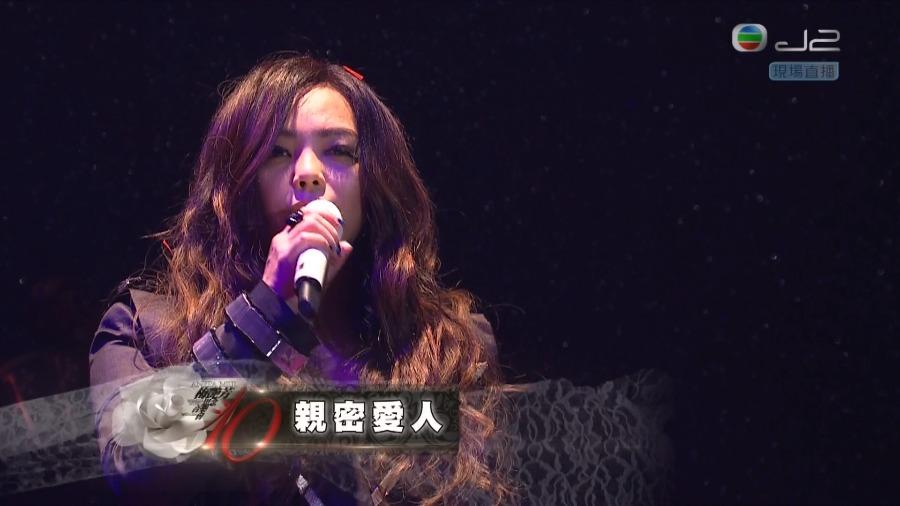 群星 - 梅艳芳 10 · 思念 音乐会 3