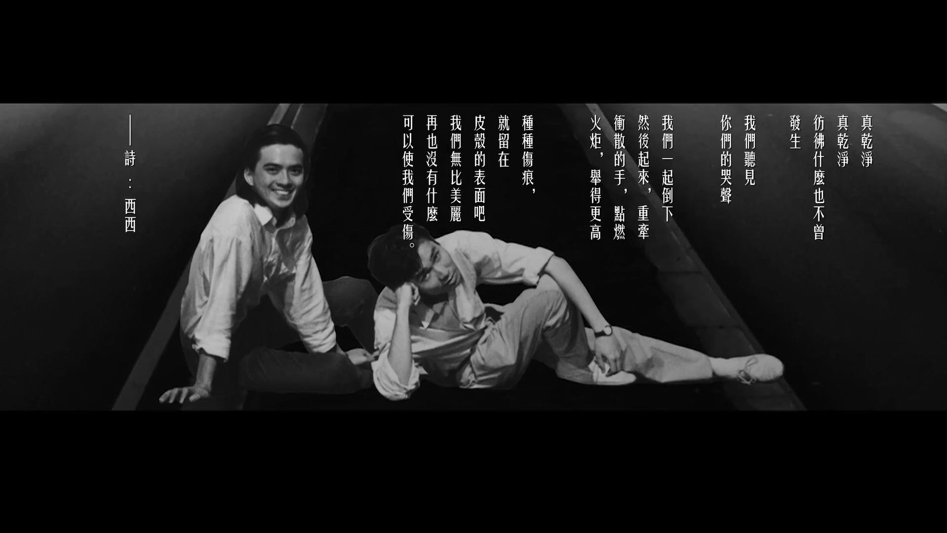 [达明卅一派对演唱会]Tat.Ming.Pair.30th.Anniversary.Live.Concert.2017.BluRay.1080p.x264.AAC-iSCG.mp4_20200701_223839.764