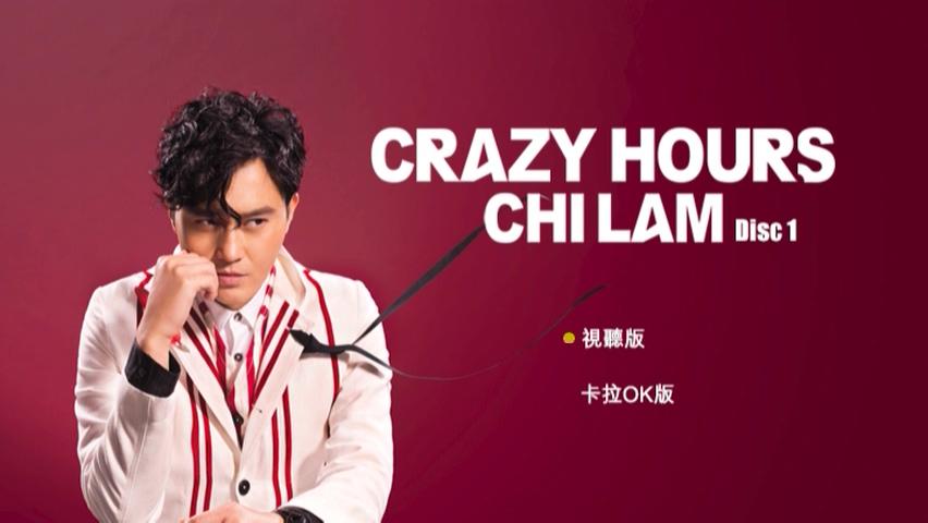 CRAZY_HOURS_CHI_LAM_D1 - 0