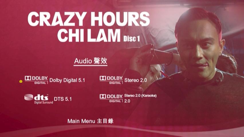 CRAZY_HOURS_CHI_LAM_D1 - 2