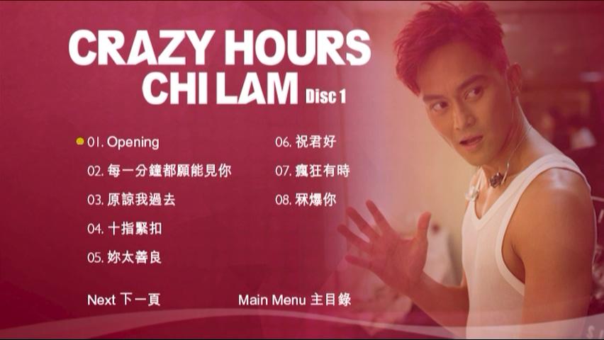 CRAZY_HOURS_CHI_LAM_D1 - 3