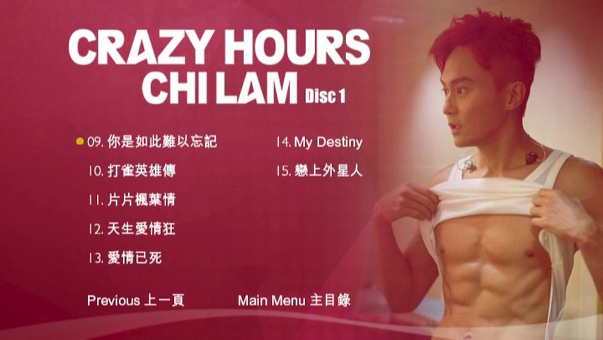 CRAZY_HOURS_CHI_LAM_D1 - 4