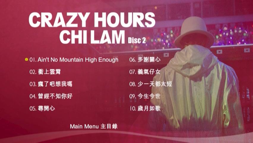 CRAZY_HOURS_CHI_LAM_D2 - 0