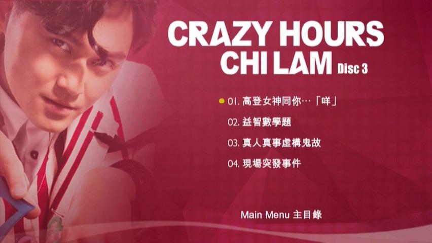 CRAZY_HOURS_CHI_LAM_D3 - 0