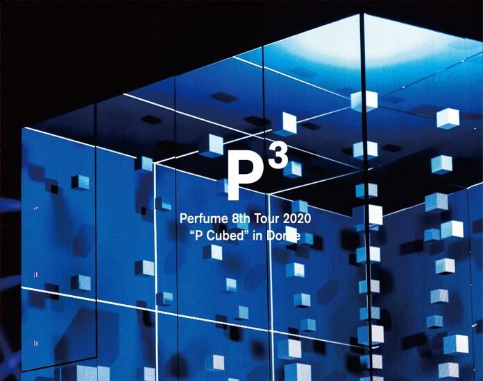 Perfume 电音香水 - Perfume 8th Tour 2020 -P Cubed- in Dome [初回限定盤 2BD] 1